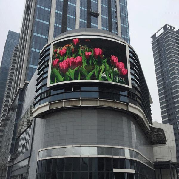 武汉汉阳星光国际