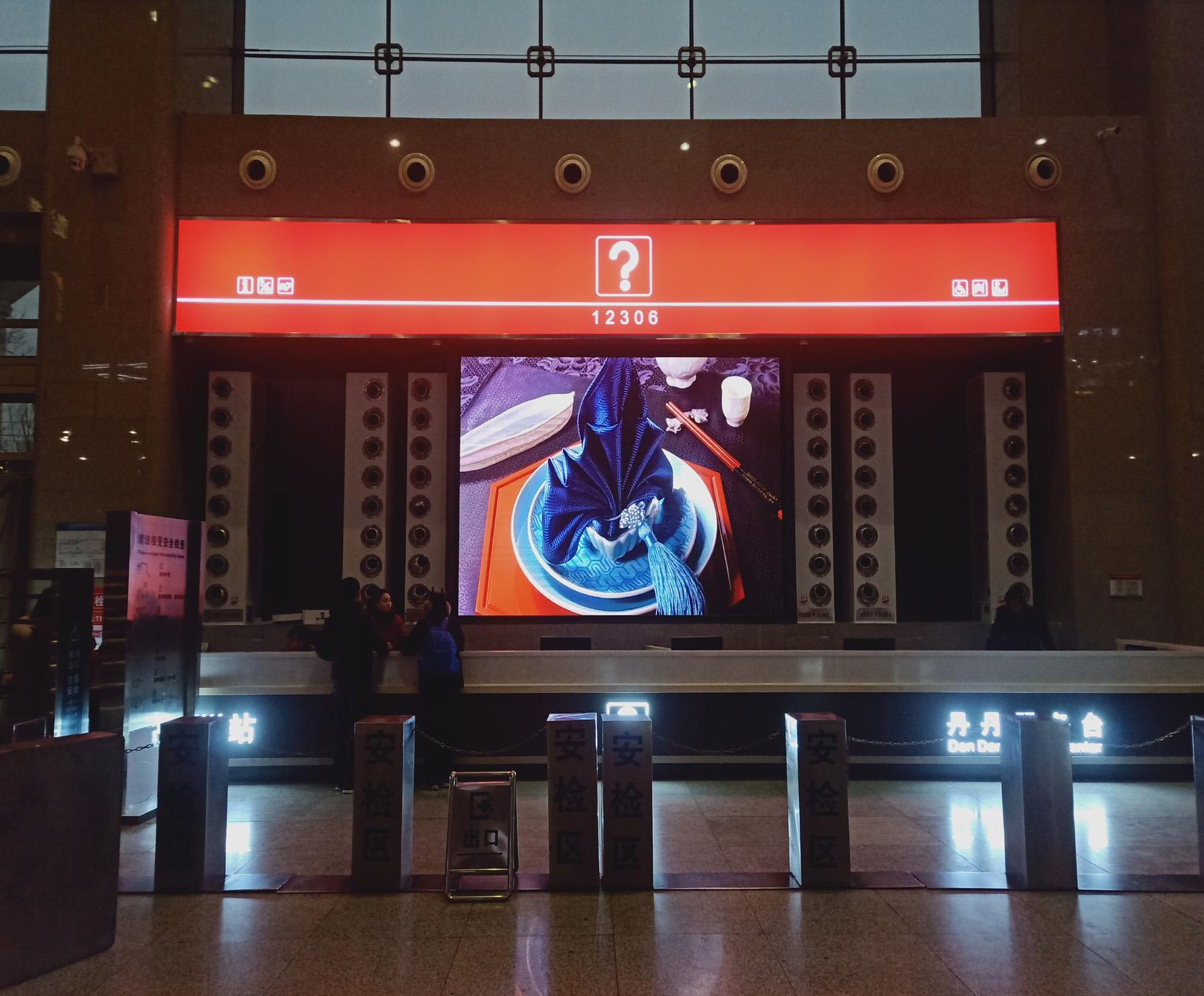 郑州火车站西广场