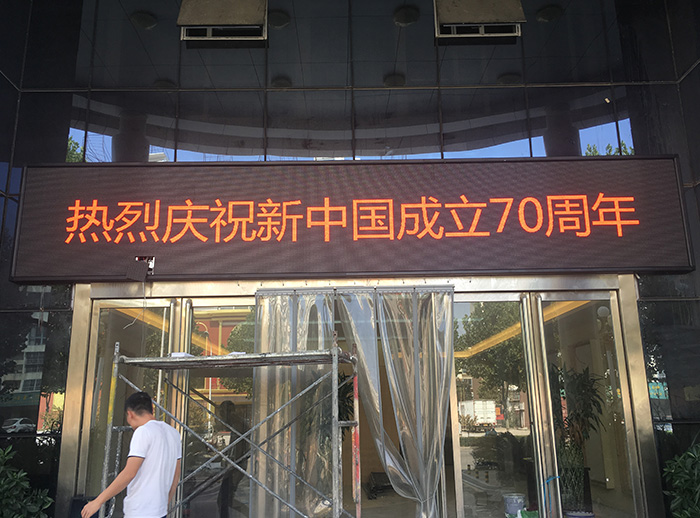 南阳社旗园林局