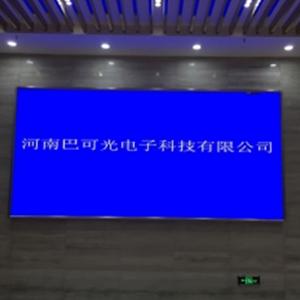 武汉龙阳建材城