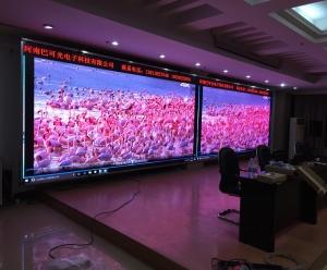 郑州科技局