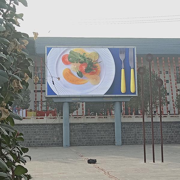 巩义长寿山  万博电竞app官网P8  43平方