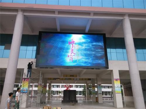 河南LED万博体育官方游戏地址屏